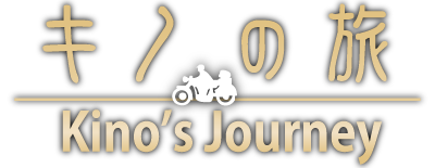 Kino's Journey Title