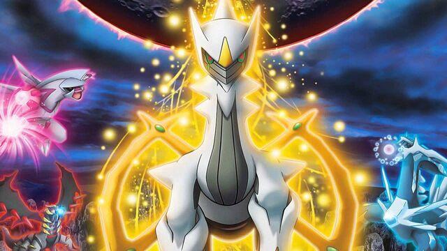 File:Arceus-Pokemon.jpg