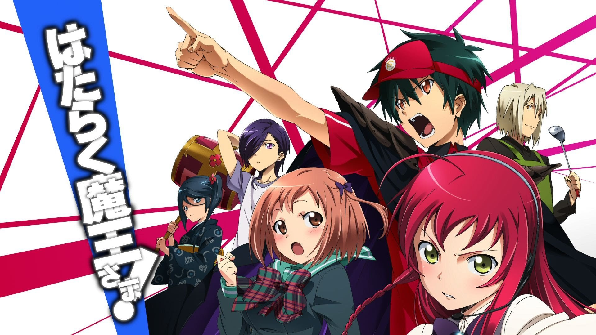 The Devil is a Part-Timer | VS Battles Wiki | FANDOM powered by Wikia