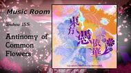 Track 42 - Yorimashi Between Dreams and Reality ~ Necro-Fantasia Th 15