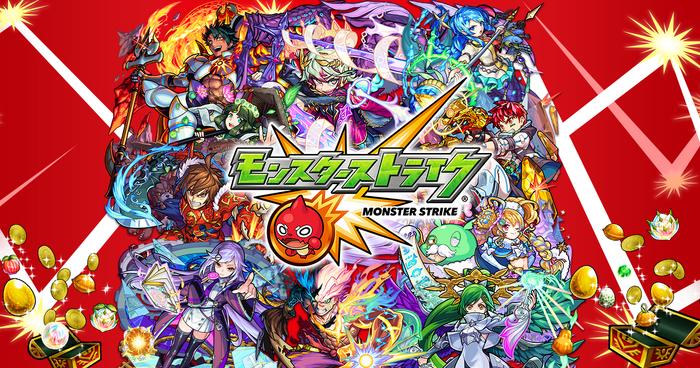Monster Strike 2019 logo 2