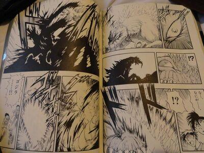 Godzilla 2000 manga final fight shot 14