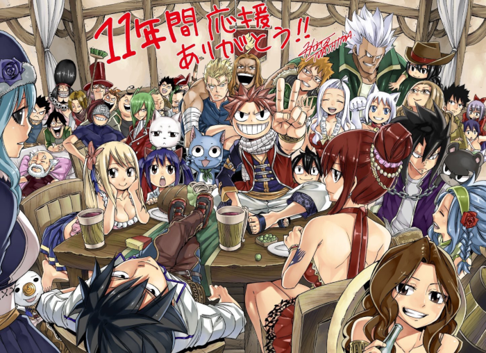 Fairy Tail Home Page
