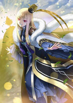 Rider (Sima Yi)