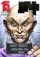 Kaku Kaioh
