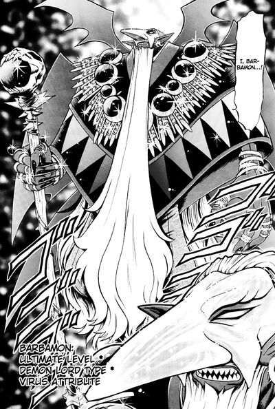 Barbamon Digimon Next