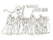 Cutie Honey 70's Height Comparison