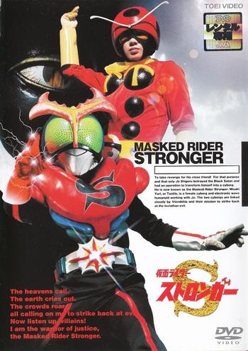 Kr stronger dvd 1