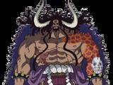 Kaido (One Piece)