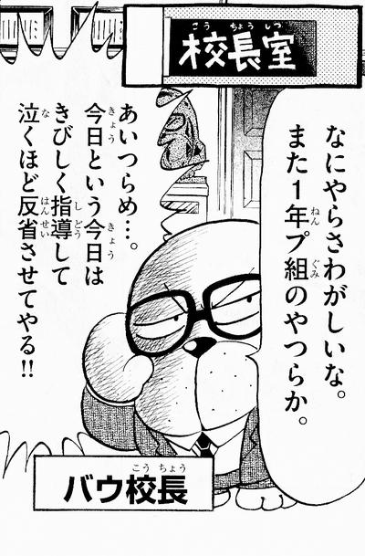 MangaBoxBoxer 2