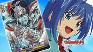 Aichi with Solitary Knight, Gancelot