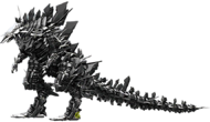 Mechagodzilla (Anime)
