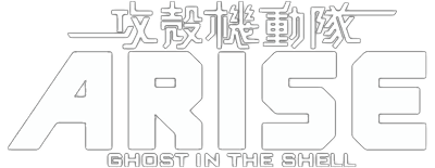 Arise-ghost-in-the-shell-52094e632e49c
