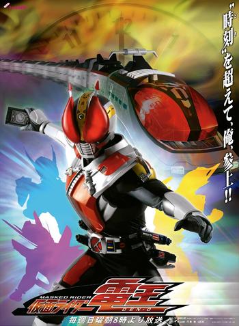 Den-O Poster