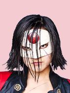 Katana Face Close Up