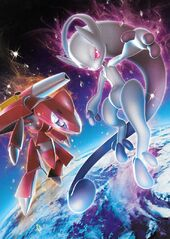 37a7192264203061045e74ae7318fa5f--pokemon-mewtwo-mega-mewtwo (1)