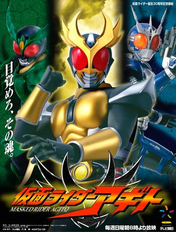 Agito Poster