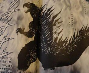 Godzilla (Shogakukan)