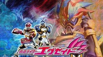Kamen Rider Para-DX - Real Game