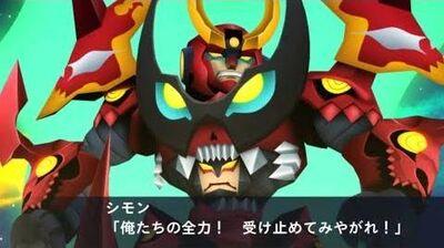 Super Robot Taisen X-Ω - Tengen Toppa Gurren Lagann (Omega Taiki)