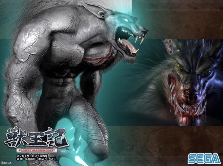 Werewolf vs weretiger - photo#34