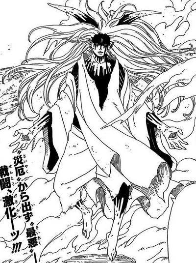 Manga Momo Kin absorbed
