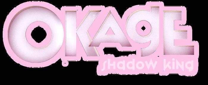 OkageShadowKingLogo