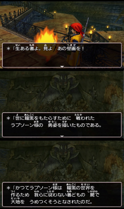 Dragon Quest VIII feat - Rhapthorne Creates the Dark World