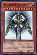 HolactietheCreatorofLight-YGOPR-JP-UR