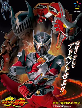 Ryuki Poster