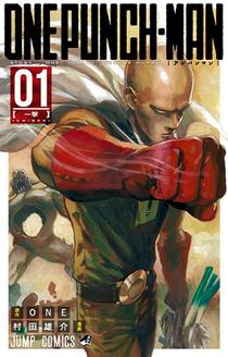 OnePunchMan manga cover