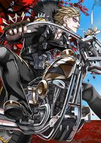 Rider (Sakata Kintoki)