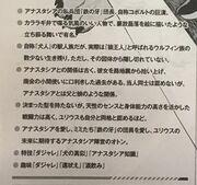 Daisanshou Chapter 34 (2)