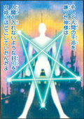 God (Digimon)
