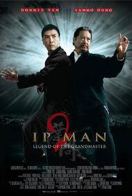 Ip-Man2