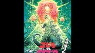 Godzilla vs Biollante Soundtrack- Bio Wars