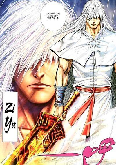 Zi Yu111