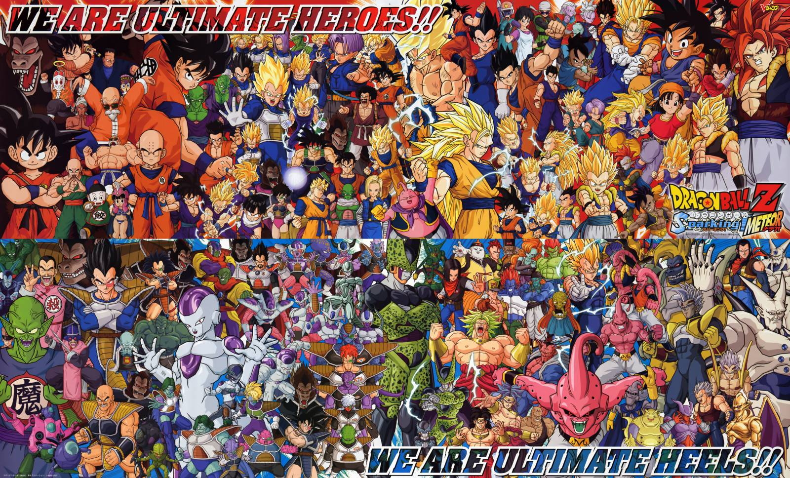 400346 dragonball z anime all dbz characters jpg