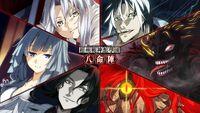 Six Forces Senshinkan