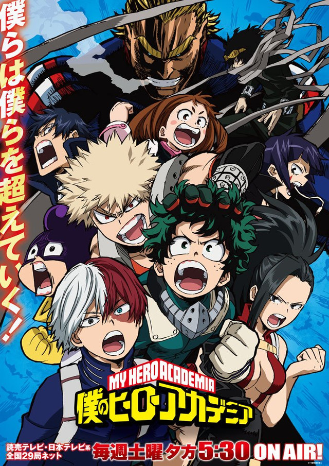 Poster A3 Boku No Hero Academia All Might Plus Ultra One For All Anime Manga 05