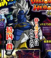 Heroes Final Mira