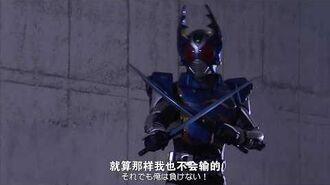 Kamen Rider Kabuto (Kabuto vs Gatack)