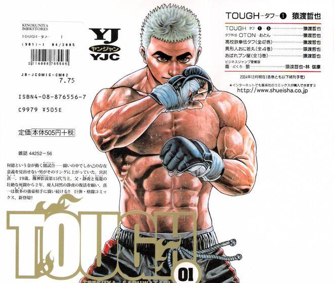 Tough-1930875