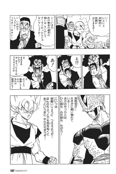 Chapter 397 Cell respects strong fighters (JAP)