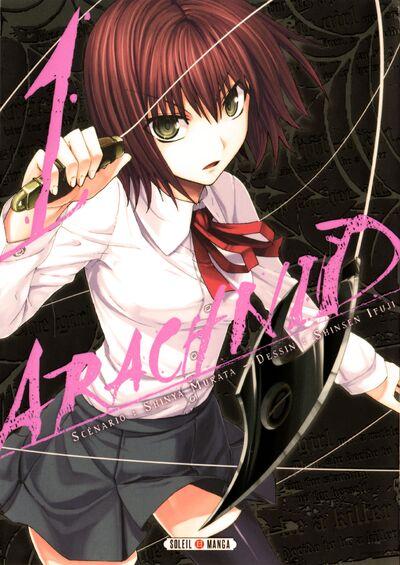 Fujii.Alice.full.2108877