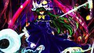 SoEW Mima's Theme Complete Darkness
