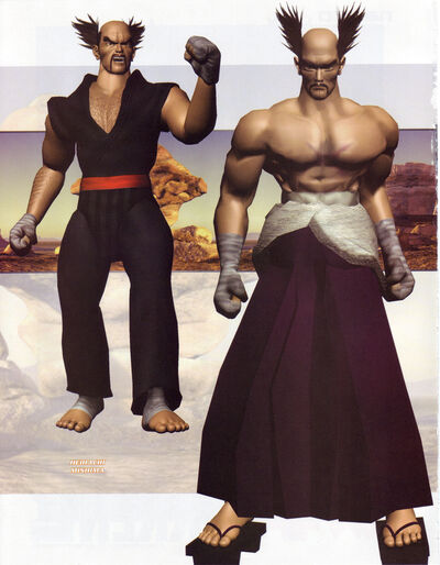 Tekken 1-2 Heihachi