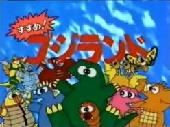 Godzilla-Kun (Godzilland)
