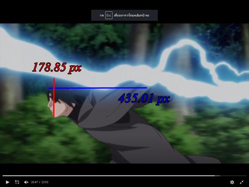 Sasuke 008 feat