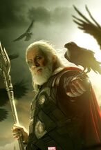 Odin (Marvel Cinematic Universe)